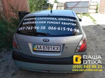 Замовити нанесення реклами на авто в Києві