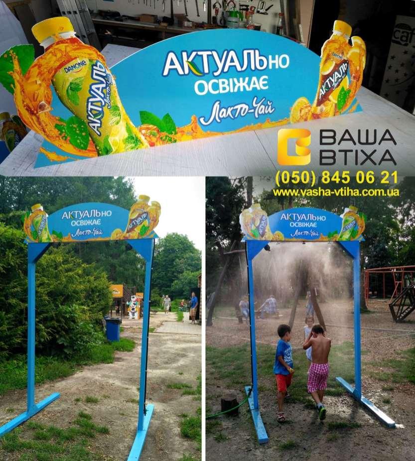 Заказать оригинальные рекламные инсталляции Киев