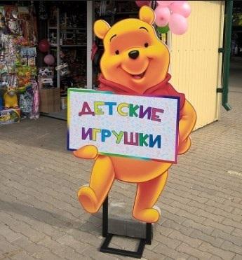 Ростова фігура дизайн тавиготовлення в м. Київ