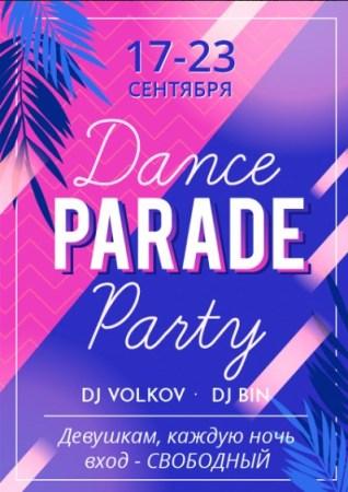 Замовити рекламні постери та плакати в Києві