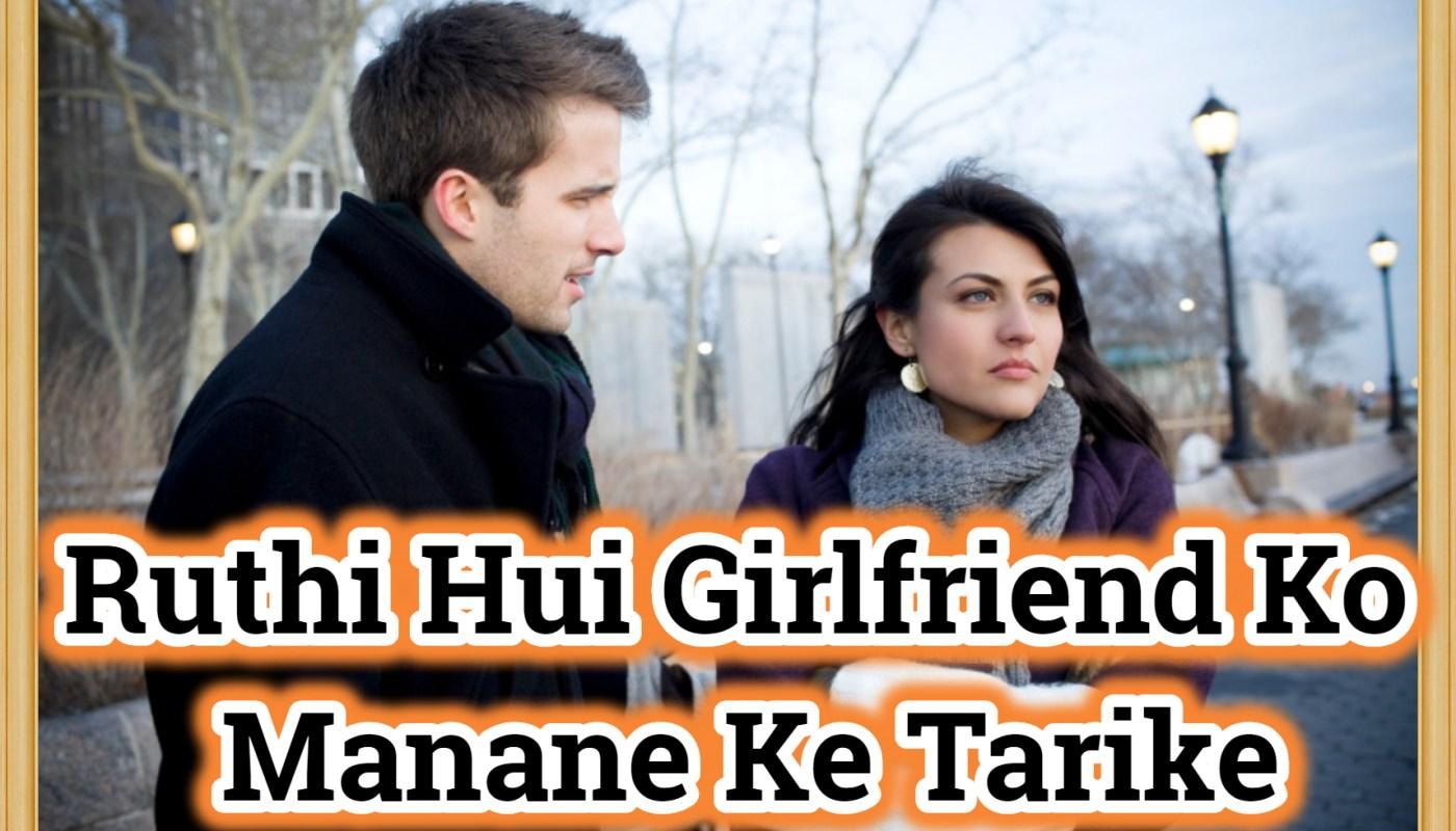 Ruthi Hui Girlfriend Ko Manane Ke Tarike