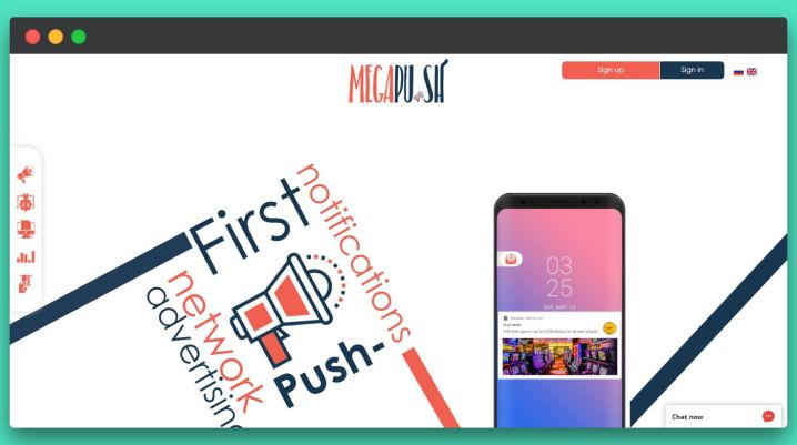 megapu.sh push notification advertising network