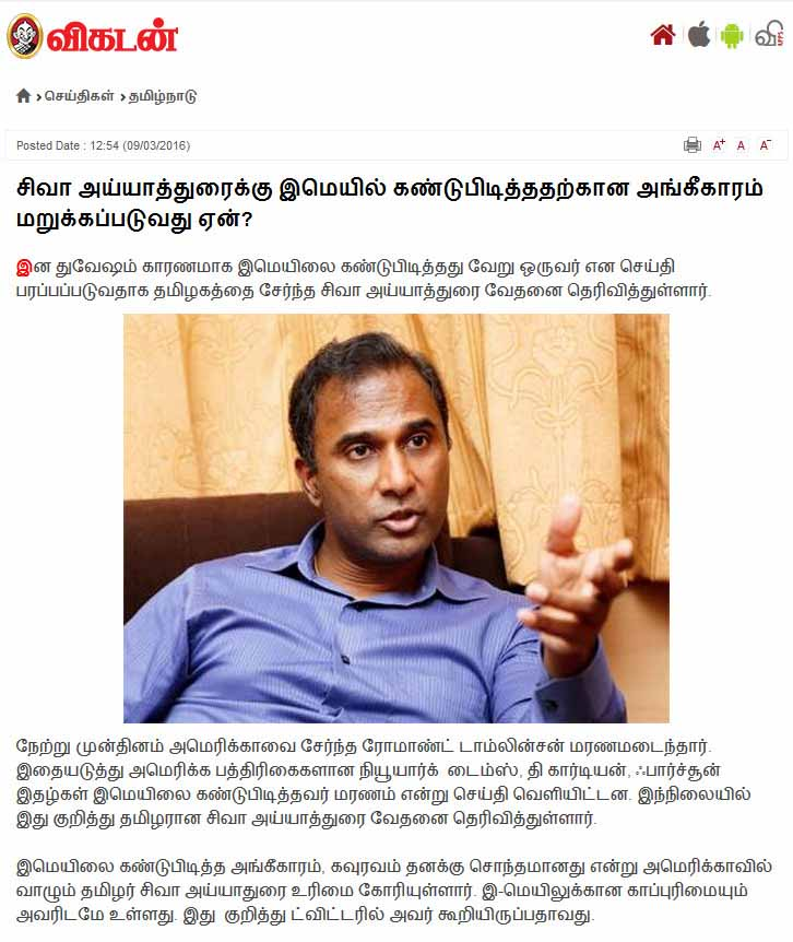 I'm The Low-caste, Dark-skinned, Indian, Who DID Invent Email – Dr. Shiva Ayyadurai