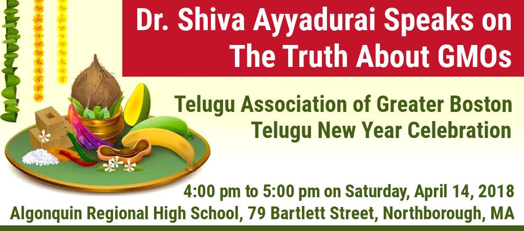 Dr. Shiva Ayyadurai Speaks On The Truth About GMOs At TAGB Telugu New Year Celebration