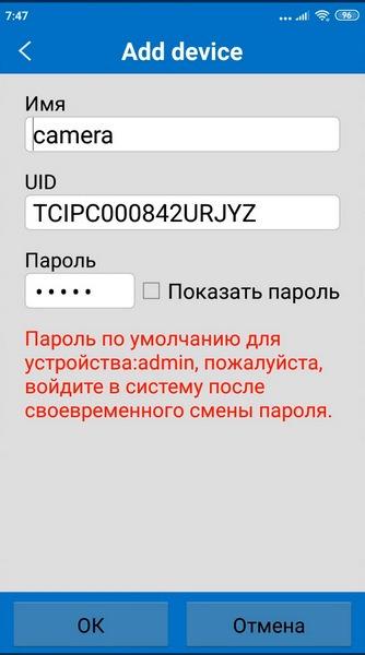 имя, пароль
