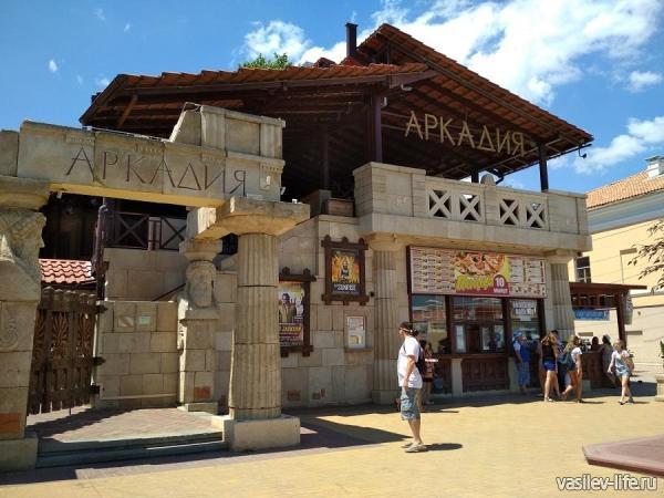 Кафе Аркадия (на набережной Феодосии) - фото, цены, отзывы