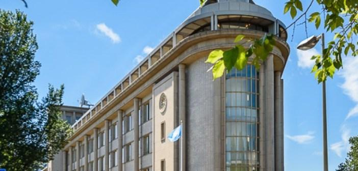 PingProperties wordt volledig eigenaar van het Joegoslavië Tribunaal in Den Haag