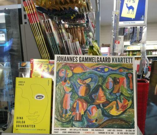 I venners lag - en jazzskiva av Johannes Gammelgaard Kvartett