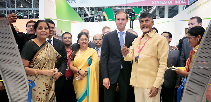 chief minister russia innoprom part2 07