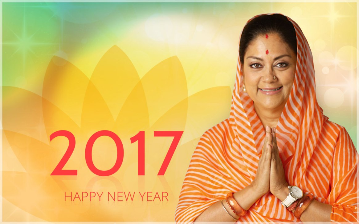 chief minister vasundhara raje happy new year 2017