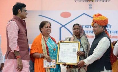 cm-pradhan-mantri-awas-yojana-gramin-launch-at-banswara-CMP_0993