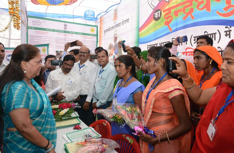 cm-pradhan-mantri-awas-yojana-gramin-launch-at-banswara-CMP_1465