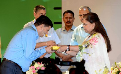 vasundhara-raje-rajasthan-it-day-21March2017-CMP_1838