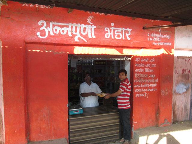 annapurna story IMG_0437