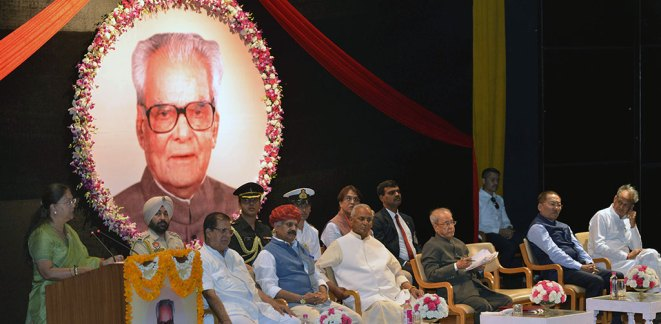 chief-minister-bhairon-singh-shekhawat-function-CMP_6327