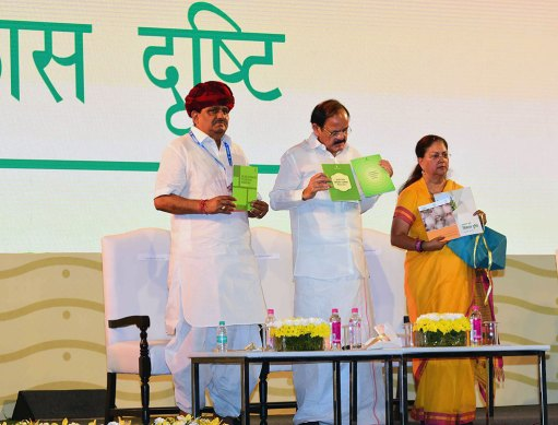 global-rajasthan-agritech-meet-kota-DSC_2665