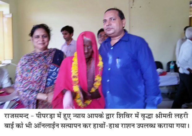 nyay-apke-dwar-success-story-21-rajsamand-peeprada-camp5