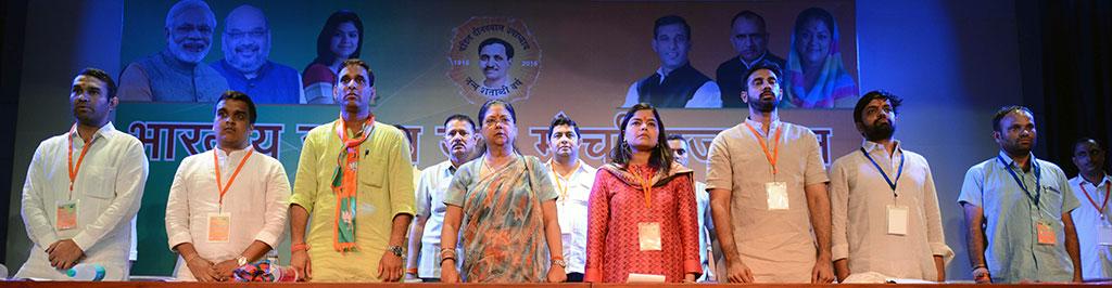 vasundhara-raje-bhartiya-janta-yuva-morcha-executive-committee-CMA_6015