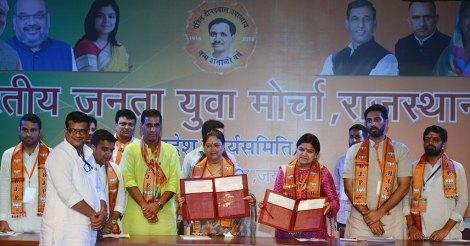 vasundhara-raje-bhartiya-janta-yuva-morcha-executive-committee-CMA_6085