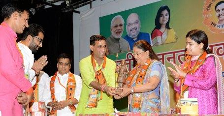 vasundhara-raje-bhartiya-janta-yuva-morcha-executive-committee-CMA_6138
