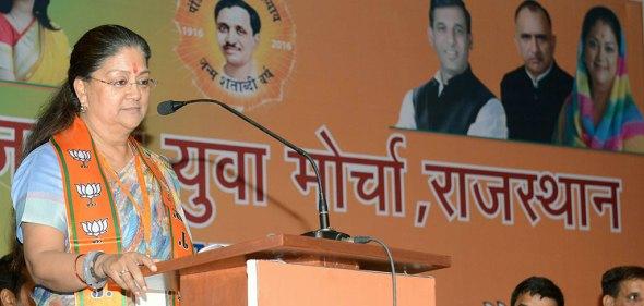 vasundhara-raje-bhartiya-janta-yuva-morcha-executive-committee-CMA_6162