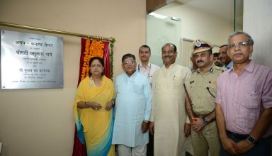 cm-inaugurates-abhay-command-center-in-kota-rajasthan-CMP_2489