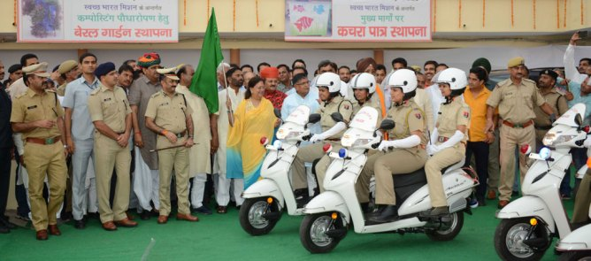 cm-inaugurates-abhay-command-center-in-kota-rajasthan-CMP_2572