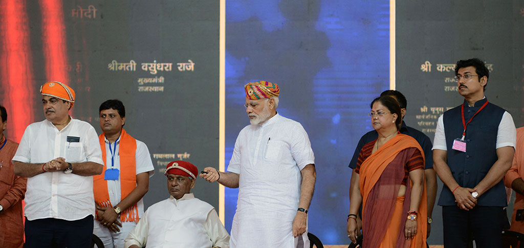 pm-narendra-modi-udaipur-visit-projects-inaugurations-CMP_4191