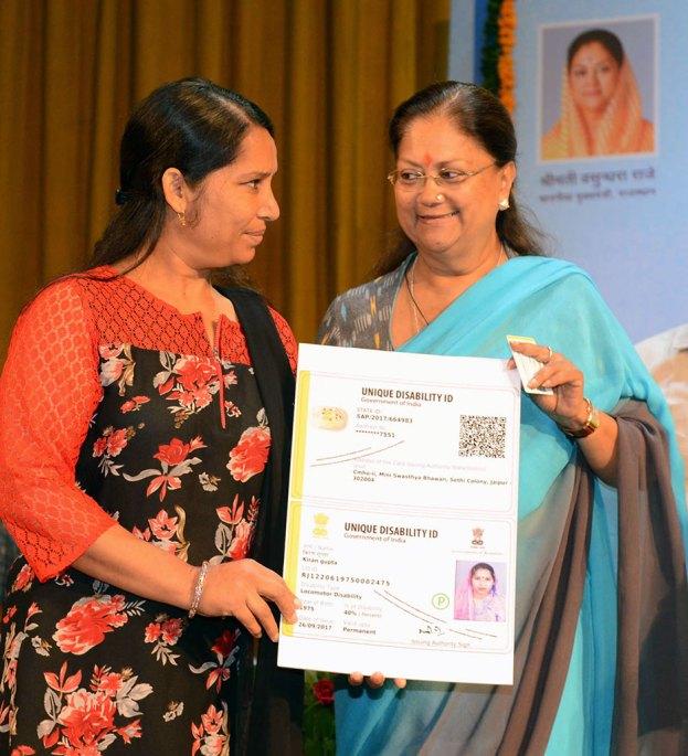vasundhara-raje-Pandit-Deendayal-Upadhyay-Vishesh-Yogyajan-Shivir-CMP_5591