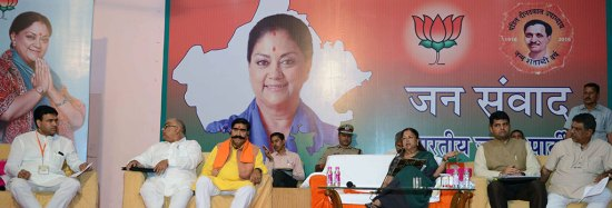 vasundhara-raje-jan-samvad-in-alwar-13nov2017-CMP_4582