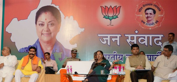 vasundhara-raje-jan-samvad-in-alwar-hp-slide
