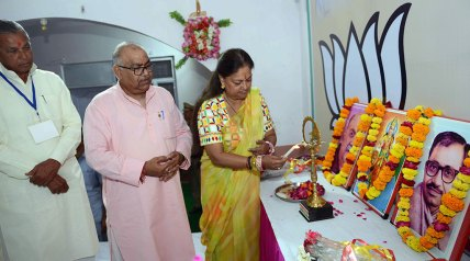 vasundhara-raje--jan-samvad-rajgarh-alwar-rajasthan-CMP_5356