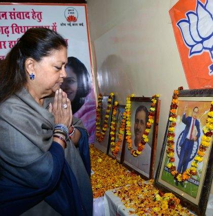 cm-jan-samvad-surajgarh-rajasthan-CMP_9145