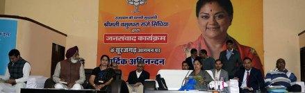 cm-jan-samvad-surajgarh-rajasthan-CMP_9156