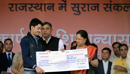 vasundhara-raje-4-years-bjp-anniversary-jhunjunu-rajasthan-CMP_0919