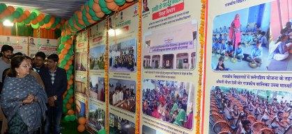 vasundhara-raje-development-exhibition-dundalod-jhunjhunu-CMP_2658