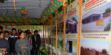 vasundhara-raje-development-exhibition-dundalod-jhunjhunu-CMP_2677