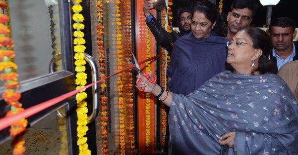 vasundhara-raje-development-exhibition-dundalod-jhunjhunu-CMP_2709