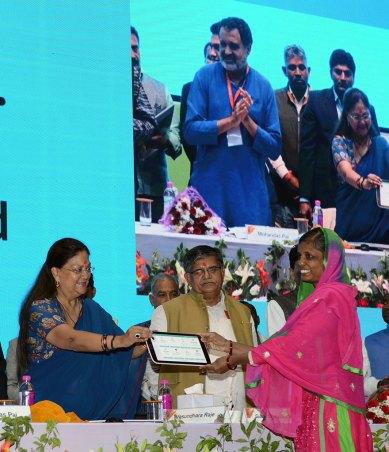 vasundhara-raje-digifest-closing-ceremony-udaipur-2017-CMP_8706