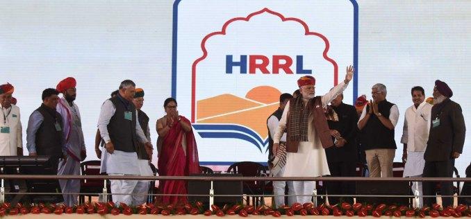 vasundhara-raje-narendra-modi-barmer-refinery-inauguration-CLP_0347