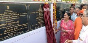 cm-martyr-statue-sunil-kumar-yadav-neem-ka-thana-sikar-CMA_8572