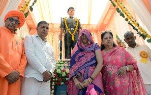 cm-martyr-statue-sunil-kumar-yadav-neem-ka-thana-sikar-CMA_8612