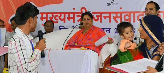 cm-jansamvad-unhel-dag-jhalawar-CMA_8389