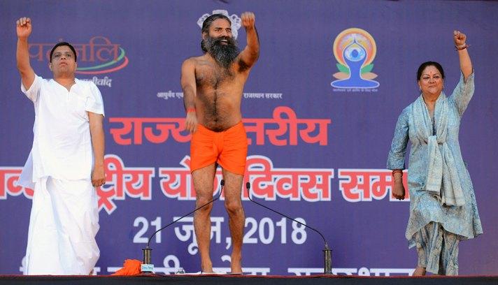 yoga-day-kota-vasundhara-raje-baba-ramdev-CMA_9508