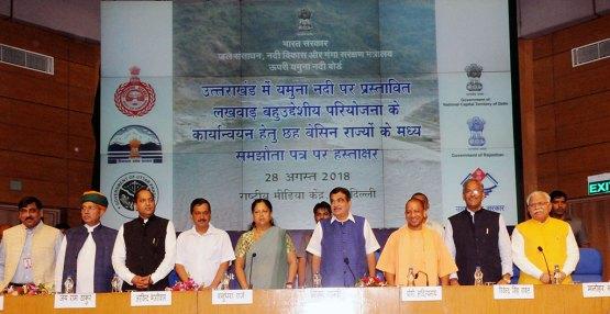 cm-vasundhara-raje-mou-national-media-center-new-delhi-DSC_7928