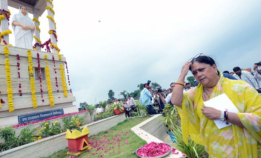 nimbahera-rajasthan-gaurav-yatra-chittorgarh-CMA_3513