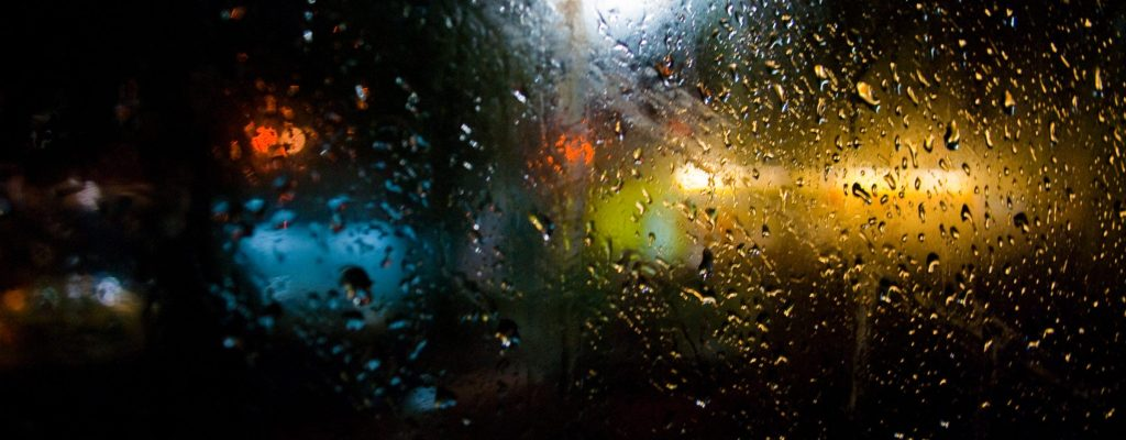 Дъждовна фоторазходка