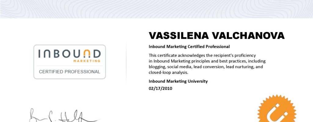 Сертификат от Inbound Marketing University