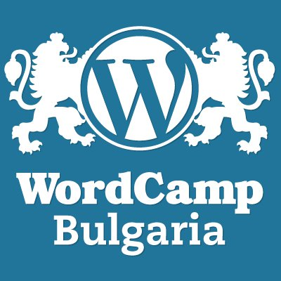 WordCamp Bulgaria – интересно и многостранно