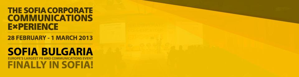 Събития: Sofia Corporate Communications Experience